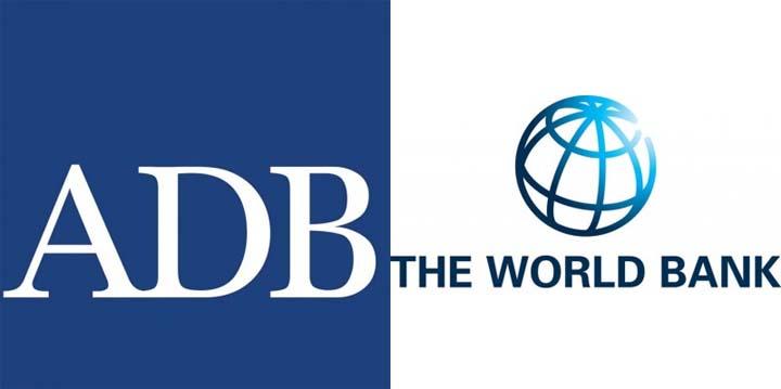 Bộ Tài chính thông báo khung điều kiện vay của 6 Ngân hàng Phát triển