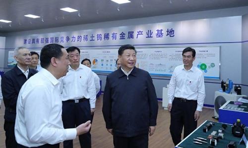 'Vũ khí' đất hiếm của Trung Quốc trong chiến tranh thương mại với Mỹ